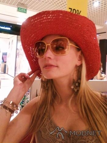Bransoleta H&M, Rybnik Plaza Rybnik