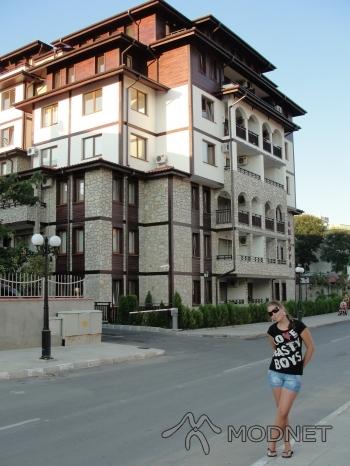 Bluzka House, House Lublin; Szorty House, House Lublin