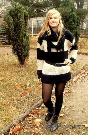 Sweter Cubus, Rybnik Plaza Rybnik