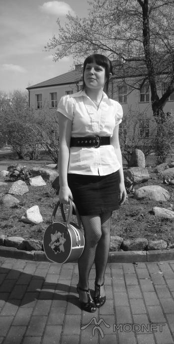 Spódnica GAP, Centrum Taniej Odzieży Olsztyn