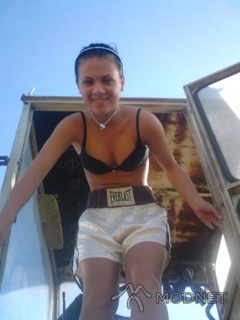 Szorty Everlast, http://www.allegro.pl