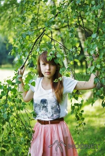 Spódnica Eva Minge, http://ebay.co.uk; Pasek Atmosphere, http://ebay.co.uk