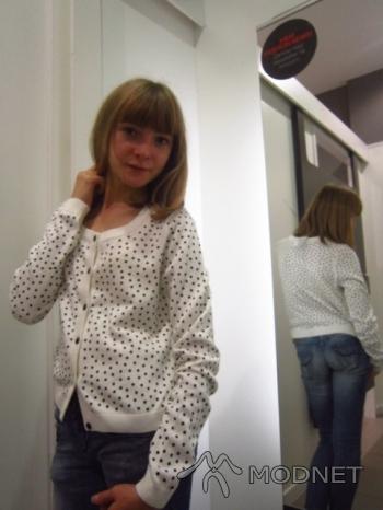 Sweter H&M, Galeria Alfa Białystok