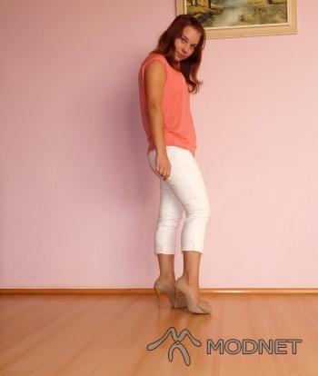 Spodnie Skinny, Second Hand Rzeszów