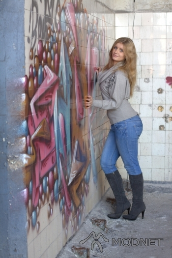 Kozaki Graceland, Galeria Jastrzębie Jastrzębie-Zdrój; Bluzka Camaieu, Galeria Jastrzębie Jastrzębie-Zdrój