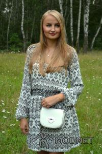 Sukienka Reserved, CH POGORIA Dąbrowa Górnicza; Torebka Medicine, http://answer.com