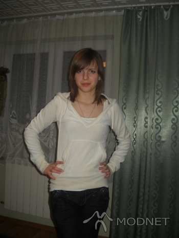 Bluza H&M, Sandecja Nowy Sącz